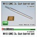 DEF.MODEL[DM35092]1/35 WWII 米 アメリカ陸軍駆逐戦車M10用3インチ砲砲身セット(タミヤ)