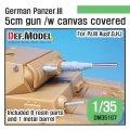 DEF.MODEL[DM35107]1/35 WWII ドイツ陸軍III号戦車G/H/J型5cm砲用キャンバスカバーセット(各社1/35III号戦車G/H/J型対応)