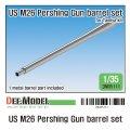 DEF.MODEL[DM35111]1/35 朝鮮戦争 米陸軍M26パーシング用金属引物砲身 マズルブレーキ無(タミヤ用)