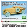 DEF.MODEL[DW30043]1/35 WWI 英 イギリスRR装甲車用初期型バルーンタイヤセット(モンモデル用)