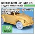 DEF.MODEL[DW30047]1/35 WWII 独 ドイツスタッフカー タイプ82E用ホイールセット03(RFM用)