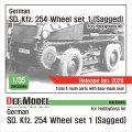 DEF.MODEL[DW30048]1/35 WWII独 ドイツ陸軍装輪装軌併用装甲車SD.kfz.254用タイヤセット(1)接地仕様(ホビーボス用)
