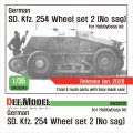 DEF.MODEL[DW30049]1/35 WWII独 ドイツ陸軍装輪装軌併用装甲車SD.kfz.254用タイヤセット(2)引き揚げ仕様(ホビーボス用)