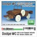 DEF.MODEL[DW30056]1/35 WWII米陸軍ダッジWC4X4スノーチェーン付自重変形タイヤセット スペアタイヤ付(AFVクラブ/イタレリ用)