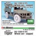DEF.MODEL[DW35050A]1/35 現用露 GAZ-233014 STS 高機動装甲車 タイガー 自重変形タイヤ(モンモデル・エグザクト用)