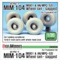 DEF.MODEL[DW35091]1/35 現用米 MIM-104B パトリオット MIM-104 M901 & AN/MPQ-53 自重変形タイヤ(トラペ用)