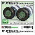 DEF.MODEL[DW35112]1/35 米陸軍/海兵隊 US M142 HIMARS用自重変形タイヤセット(トランペッター用)