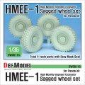 DEF.MODEL[DW35115]1/35 現用 米 アメリカ陸軍HMEE-1(高機動工兵掘削車)自重変形タイヤセット (パンダホビー用)
