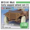 DEF.MODEL[DW35123]1/35 ベトナム戦争 米陸軍M151A1初期型自重変形タイヤセット1 ブロックタイヤ仕様Fサスパーツ付(タミヤ/アカデミー用)