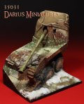 Darius Miniatures[DM35031]1/35 ダイオラマベース 31 60x80 mm