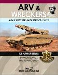 Desert Eagle[No.27]IDF 装甲回収車とレッカー車両 パート1
