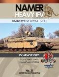Desert Eagle[No.31]IDF ナメル重装甲兵員輸送車 パート1