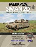 Desert Eagle[No.32]IDF メルカバMk2D Part.3