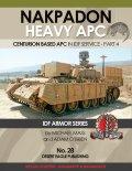 Desert Eagle[No.28]IDF ナクパドン重装甲歩兵戦闘車 -センチュリオンベースの装甲兵員輸送車 Part.4-