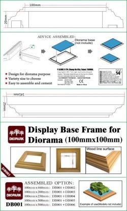 画像1: ダイオパーク[DB001] ディスプレイベース枠 展示面長10cm×2本セット(底辺長141mm、高さ25mm)