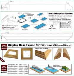 画像1: ダイオパーク[DB003] ディスプレイベース枠 展示面長20cm×2本セット(底辺長241mm、高さ25mm)