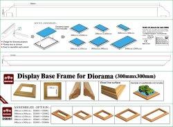 画像1: ダイオパーク[DB006] ディスプレイベース枠 展示面長50cm×2本セット(底辺長541mm、高さ25mm)