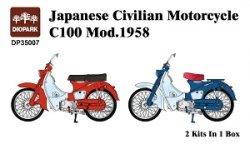 画像1: ダイオパーク[DP35007]C100 民生バイク (1958年型)