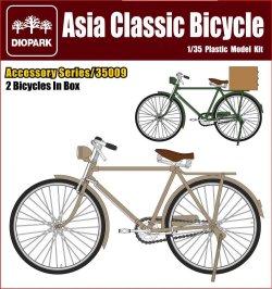 画像1: ダイオパーク[DP35009] 1/35 アジアンクラッシック自転車