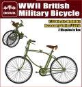 ダイオパーク[DP35010] 1/35 WWII 英軍用自転車