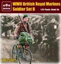 ダイオパーク[DP35015]1/35 WWII英軍 海兵隊兵士セットB