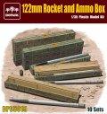 ダイオパーク[DP35019]1/35 122mmロケットランチャー弾体/弾薬箱