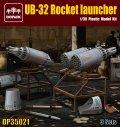 ダイオパーク[DP35021]1/35 UB-32ロケットポッド