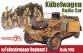 ドラゴンモデル[DR30TH-16]1/35 WW.II ドイツ軍 キューベルワーゲン 無線車 w/ドイツ軍降下猟兵フィギュア