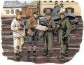 ドラゴンモデル[DR6144]1/35 WW.II ドイツ武装親衛隊 野戦会議 冬季装備フィギュアセット カラコフ1943