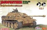 ドラゴンモデル[DR6758]1/35 WW.II ドイツ軍 V号駆逐戦車 ヤークトパンターAusf.G1 初期生産型 (2in1キット)
