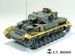画像5: E.T.MODEL[E35-303]1/35 WWII ドイツIV号戦車F型用ベーシックセット(タミヤ35374用)