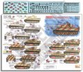 Echelon[AXT351006]1/35 第505重戦車大隊のティーガーI