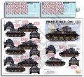 Echelon[AXT351029]1/35 第6装甲連隊(第3装甲師団)のIV号D型 バルバロッサ作戦