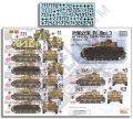Echelon[AXT351030]1/35 WWII独 LAH師団のIV号戦車J型 1944-45