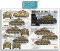 Echelon[AXT721036]1/72 WWII 独 ドイツ武装親衛隊 第1SS機甲師団(LAH)所属のIV号戦車J型1944〜1945 パート2