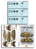 Echelon[D166236]1/16 WWII独 第512重戦車駆逐大隊のヤークトティーガー