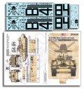 Echelon[D166250]1/16 米第3機甲騎兵連隊のエイブラムス(イラク戦争)