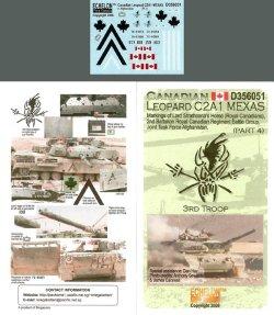 画像1: Echelon[D356051]カナダ軍 レオパルドC2A1 MEXAS用 デカールセット(Part4)