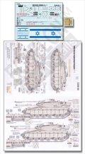 Echelon[D356148]メルカバMk.III 第188バラク機甲旅団デカールセット Part.4