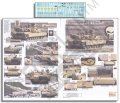 Echelon[D356207]現用米 M1A2 エイブラムズ SEP V2 第64機甲連隊第1大隊