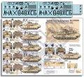 Echelon[D356250]1/35 米第3機甲騎兵連隊のエイブラムス(イラク戦争)