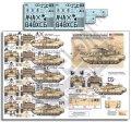 Echelon[D486250]1/48 米第3機甲騎兵連隊のエイブラムス(イラク戦争)