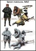 エボリューション[EM-35020]1/35  WWII 露/ソ 路線に爆弾を仕掛けるソ連パルチザン(2020年09月 再販)