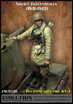 画像1: エボリューション[EM-35218]1/35 WWII 露/ソ ソビエト赤軍 戦車跨乗赤軍兵 1941〜43(1/35KV-1戦車対応)