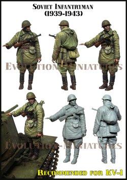 画像2: エボリューション[EM-35218]1/35 WWII 露/ソ ソビエト赤軍 戦車跨乗赤軍兵 1941〜43(1/35KV-1戦車対応)