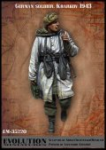 エボリューション[EM-35220]1/35 WWIIドイツ歩兵冬季行軍 銜え煙草の独兵 ハリコフ1943