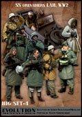 エボリューション[BigSet-4 ]1/35 WWIIドイツ武装SS擲弾兵(LAH)セット 厳冬期の東部戦線
