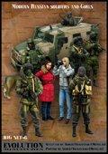 エボリューション[BigSet-6 ]1/35 現用ロシア連邦軍 兵士とそれを見物する若い女性達