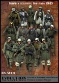 エボリューション[BigSet-9]1/35 WWIIドイツ歩兵冬季行軍ビックセット ハリコフ1943(15体セット)