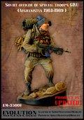 エボリューション[EM-35001]1/35 ソビエト特殊部隊GRU士官 アフガニスタン1984〜89